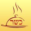 Kosher - RustyBrick, Inc.