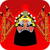 Peking opera 京剧脸谱