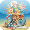 Tales of Durga (The Invincible Goddess) - Amar Chitra Katha Comics