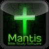Mantis ESV Bible Study