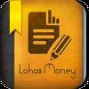 LohasMoney ( All-In-One Money Planner )