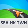 Sygic Southeast Asia, Hong Kong, Taiwan & Macau: GPS Navigation