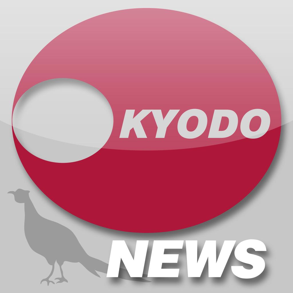 Kyodo News by Kijizo