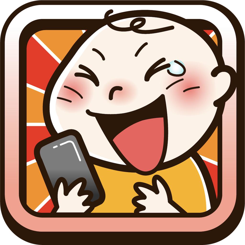 爆笑!面白い動画まとめ LolTube - 暇つぶし(ひまつぶし)になる時間つぶし用の笑えるムービー神アプリ