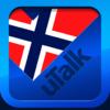 uTalk Classic はじめてのノルウェー語