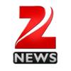 Zee News English