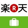 楽天トラベル - Rakuten Travel Inc.